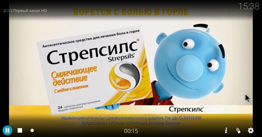 pervyj kanal online